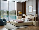 家百利 现代轻奢风格 优质牛皮 实木框架  排骨架双人床 1.8米床