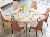 卡伦斯特 轻奢风格 安全耐用的微晶面板 不锈钢拉丝封釉镀钛金 伸缩餐桌(不带电磁炉)