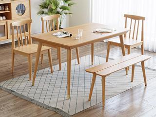 慕森 北欧风格 榉木坚固框架 原木色 简约方餐桌