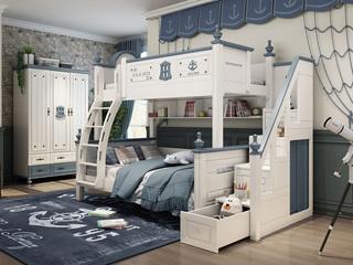 简美风格 优质橡胶木 环保漆 绿色自然 坚固耐用 航海蓝 1.5m双层儿童床(含梯柜)