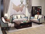 宏宇家私 新中式风格 质朴自然 典藏珍品 进口黄杨木框架 丝质雪尼纱面料  组合沙发(1+2+3)