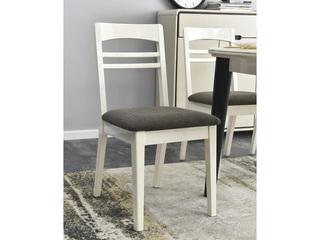 北欧简约系列餐椅