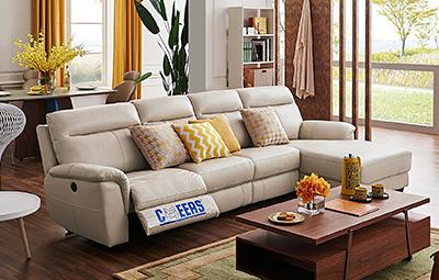 芝华仕 真皮现代简约转角沙发