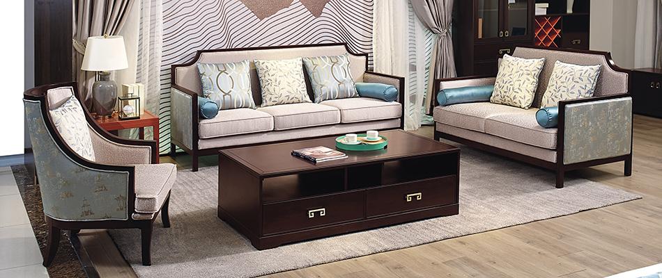 宏宇家私新中式组合沙发